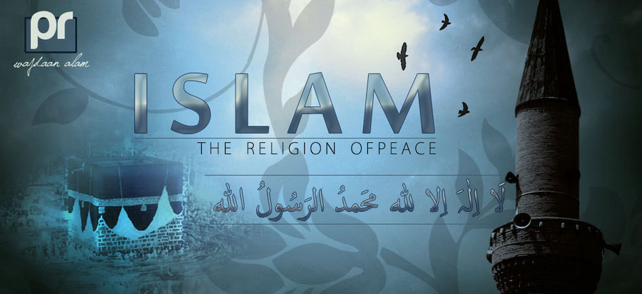 peace in islam essay Category: essay islam-the only panacea for mankind december 17, 2017 march 21, 2018 mumtaz gill  outline 1 profile of muslims in the west 2 exploring the myth 3 islam is the religion of peace 4 jihad is not the name of violence and oppression 5 true meaning of read more.